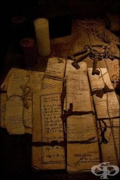 Писмени източници, разказващи за старобългарското народно лечителство след покръстването - изображение