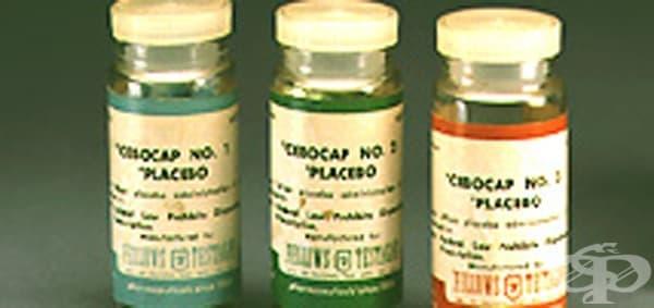 Доказателства от средата на ХХ век, потвърждаващи, че плацебо лекарствата действат, дори когато пациентите са наясно, че ги приемат - изображение