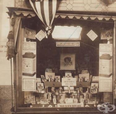 """Полезни съвети на """"Джонсън и Джонсън"""" за декориране на витрините на аптеките от 1908 година - изображение"""