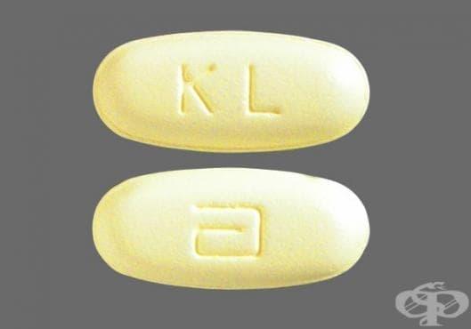 Поява на антибиотика кларитромицин на фармацевтичния пазар през 1980 година  - изображение