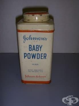 """Поява на бебешката пудра на """"Джонсън и Джонсън"""", дала началото на производствената линия от продукти за новородени на компанията - изображение"""