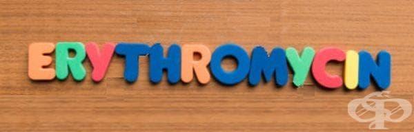 Поява на еритромицинът на фармацевтичния пазар - изображение