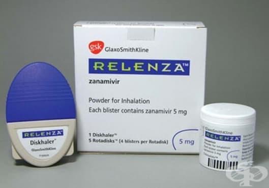 """Поява на противовирусния препарат """"Реленца"""" на фармацевтичния пазар - изображение"""