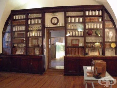 Поява на първата българска аптека - изображение