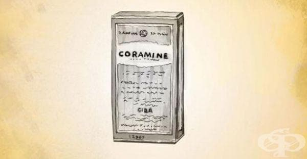 Поява на корамина на фармацевтичния пазар - изображение