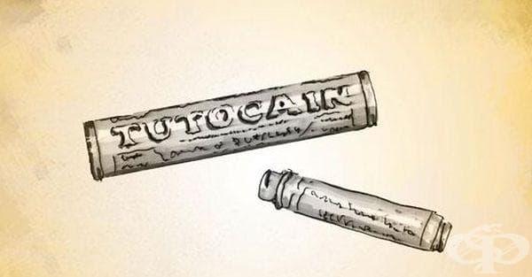 Поява на тутокаина на фармацевтичния пазар - изображение
