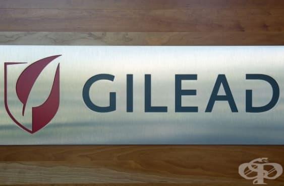 """Предпоставки, довели до разработването на първото лекарство на фармацевтичната компания """"Gilead Sciences, Inc."""" - изображение"""