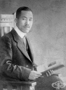Приносът на Хакару Хашимото за установяване произхода на болестта на Хашимото  - изображение