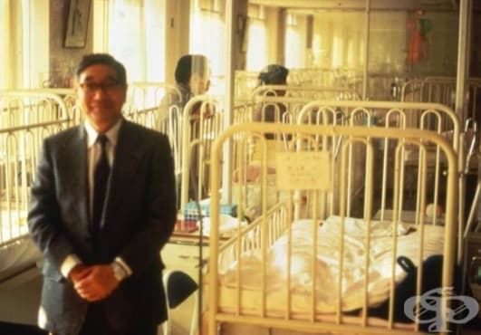 Приносът на Томисаку Кавазаки за откриване на болестта на Кавазаки - изображение