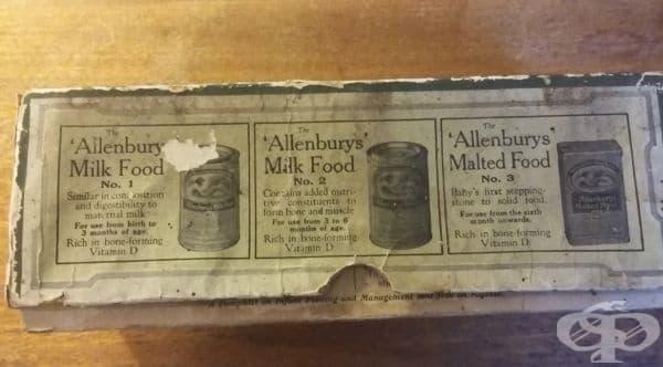 """Продукти за новородени, произвеждани от английската компания """"Allen and Hanburys"""" от началото на 20-ти век - изображение"""
