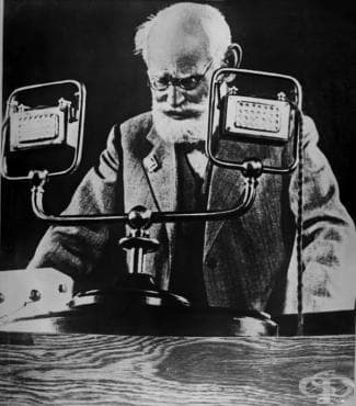 Професионално развитие на Иван Павлов след 1900 година  - изображение