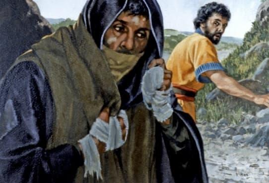 Проказата: Божие наказание от древността до края на XIX век - изображение