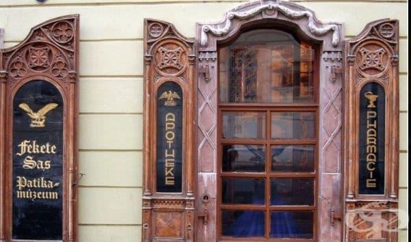 Първата унгарска аптека, създадена през 1688 година - изображение