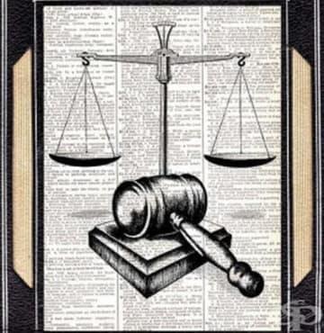 Първи български закон, уреждащ въпросите на медицината и фармацията от 1874 година - изображение