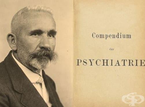 Първи писмени сведения за шизофренията от края на 19-ти век  - изображение