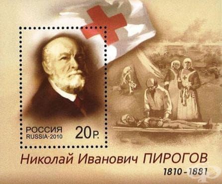 Работа на Николай Пирогов по време на Руско-Турската война - изображение