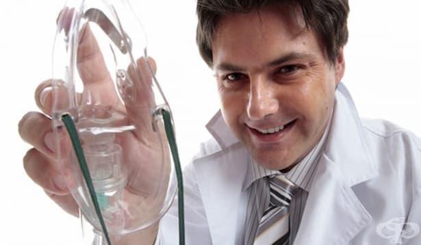 Райският газ: от наркотик на лордовете, до употребата му като анестетик в стоматологията - изображение