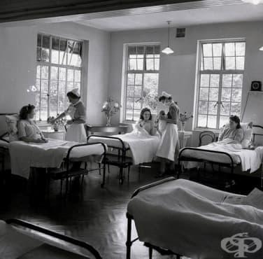 Преди ХХ век изборът между болнично или домашно раждане невинаги е лек  - изображение