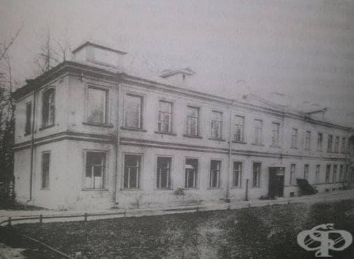 Разрастване на лабораторията на Иван Павлов благодарение на Алфред Нобел - изображение