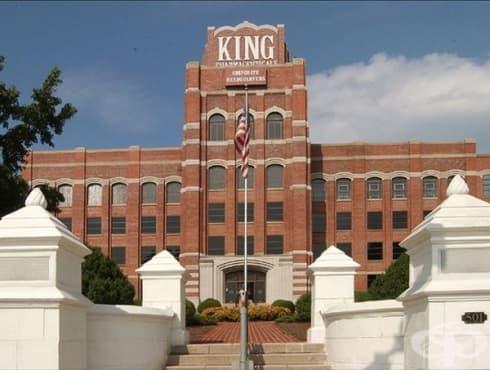 """Развитие и бизнес стратегия на """"Кинг фармасютикълс"""" до 1998 година - изображение"""