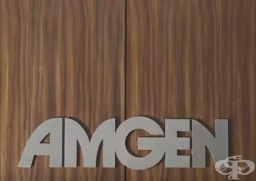 """Развитие на """"Амджен"""" в началото на 21-ви век  - изображение"""