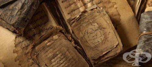 Развитие на биологията в ислямските държави - изображение