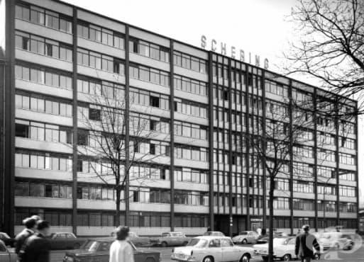 """Развитие на германския фармацевтичен бранд """"Шеринг"""" след Втората световна война - изображение"""