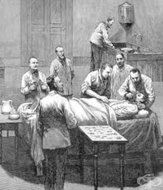 Развитие на хирургията до 1950 година - изображение
