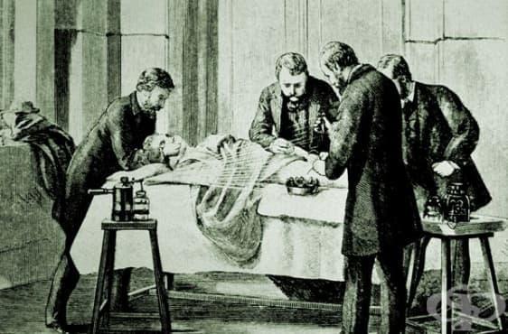 Развитие на хирургията през XIX и XX век - изображение