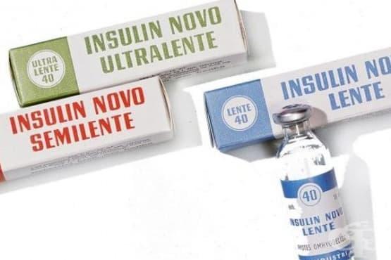 "Развитие на ""Nordisk Insulinlaboratorium и ""Novo Terapeutisk Laboratorium"" до обединението им през 1989г. - изображение"