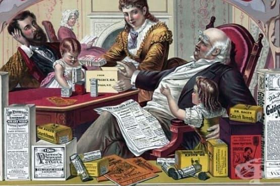 Влиянието на рекламата върху развитието на опиоидните епидемии в САЩ - Част 1 - изображение