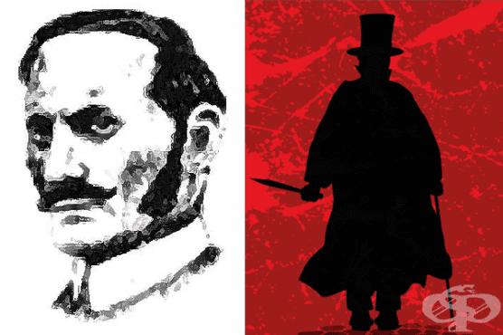 ДНК тест сочи, че Джак Изкормвача всъщност е полски емигрант - изображение