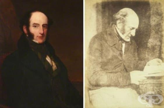 Робърт Листън – най-бързият хирург на деветнадесети век  - изображение