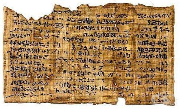 Роля на Лейд и Медико-маьосническия папирус от Будапеща в разбирането на староегипетското лечебно изкуство - изображение