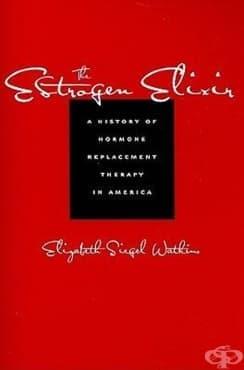 """Роля на творбата """"The Estrogen Elixir"""", разказваща за употребата на хормон-заместващата терапия при менопауза в САЩ, 1 част - изображение"""