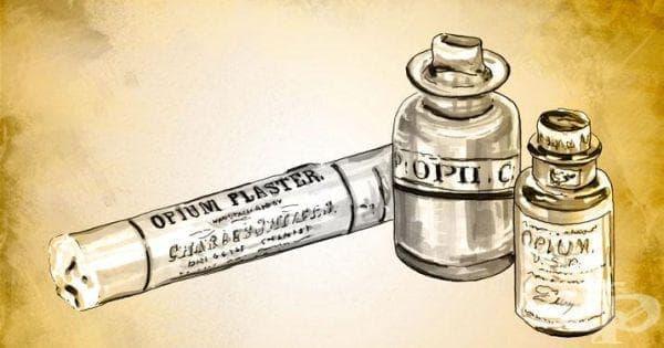 Роля на опиума като упойка - изображение
