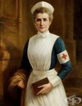 Ролята на Едит Кавъл в утвърждаването на професията на медицинската сестра в началото на 20-ти век  - изображение