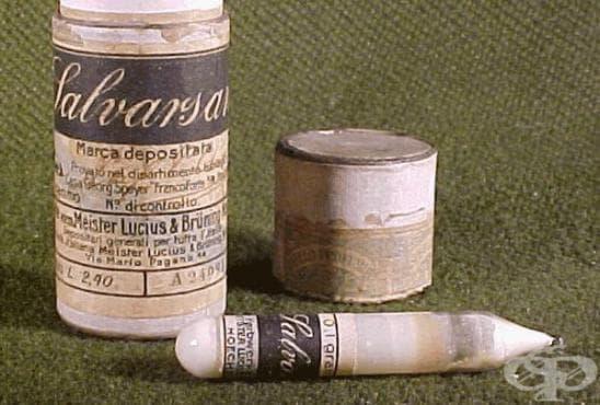 Салварзанът: антибиотикът от 1910 година, лекувал сифилис - изображение