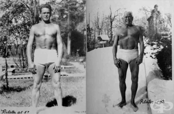 Създаване на техниката пилатес: съвкупност от упражнения за подобряване на цялостното физическо и психическо състояние - изображение