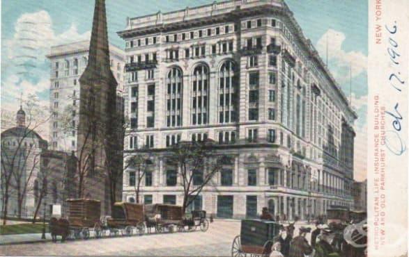 Metropolitan Life Insurance – компанията за здравни застраховки в САЩ от края на ХIХ и началото на ХХ век - изображение
