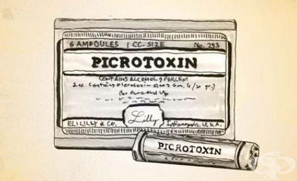 Синтезиране на пикротоксин - изображение