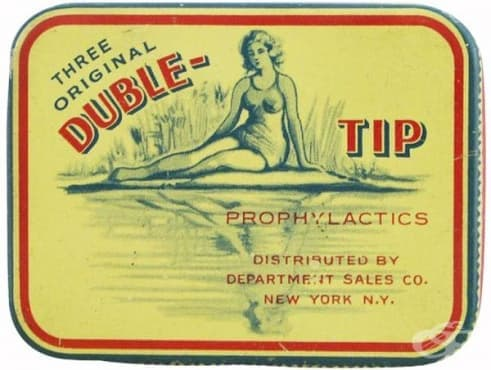 Тайната история на американските презервативи от края на ХIX и началото на XX век, част 1 - изображение