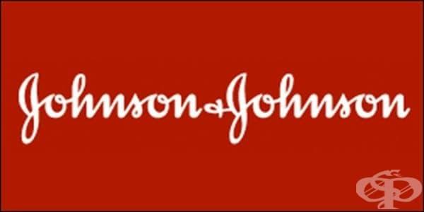 """Социална ангажираност на """"Джонсън и Джонсън"""" и развитие на компанията до 1995 година - изображение"""