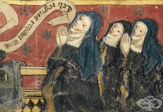 Шест мистериозни средновековни заболявания, които нямат обяснение до днес - изображение
