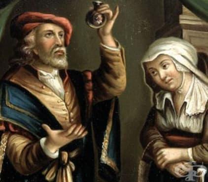Средства за борба срещу безплодието в Англия от 17-ти век и 18-ти век  - изображение