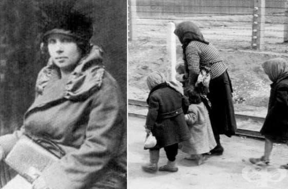 Станислава Лешчинска – полската акушерка, асистирала на раждането на повече от 3000 бебета в Аушвиц - изображение