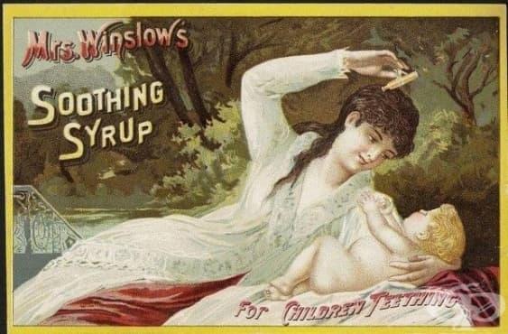 Забравени терапии от историята на медицината и фармацията на САЩ - изображение