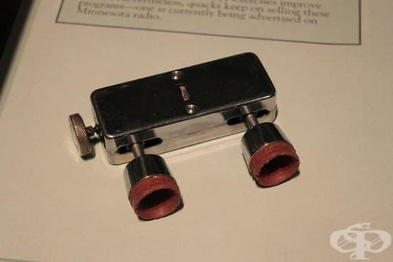Странни методи за лечение: уред за коригиране на зрението от 30-те години на 20-ти век  - изображение