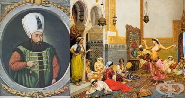 Султан Ибрахим I Лудия или как се давят 280 наложници в Босфора - изображение