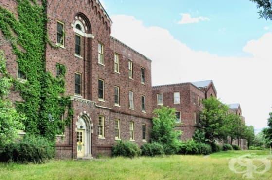 Създаване на болница Харлем Вали Сайхаятрик Сентър (Harlem Valley Psychiatric Center) през 1924 г. - изображение